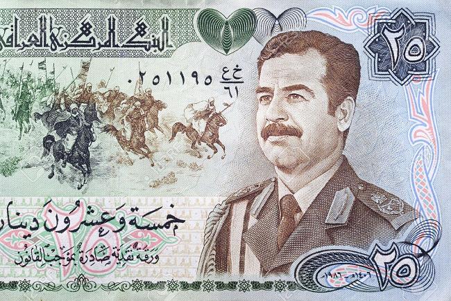 Iraqi Dinar with Saddam Hussein's picture